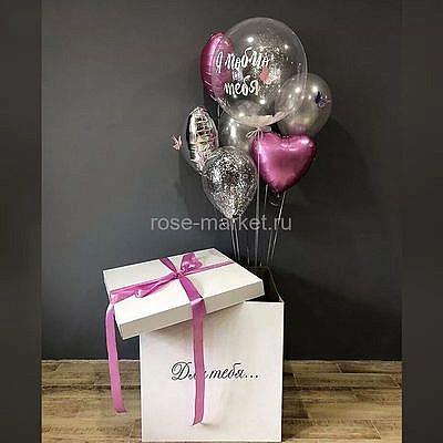 Коробка с шар с перьями «Для тебя»